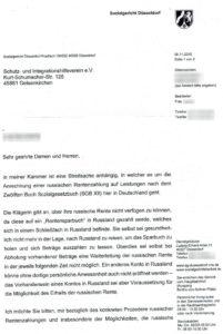 dusseldorf-sozisalgericht_1